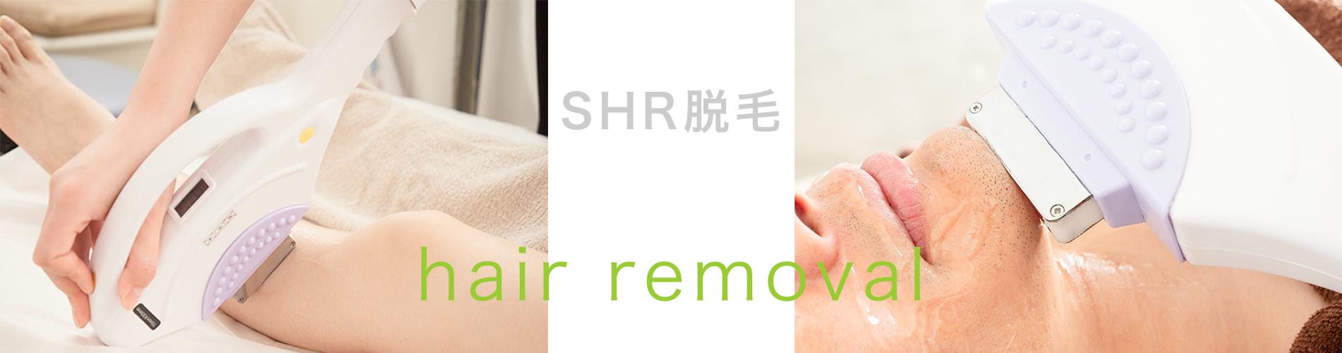 名古屋市のエステスクール|髪育|メンズ脱毛|ヒゲ脱毛|トータルプロデュースKirei