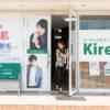 kirei1805255025