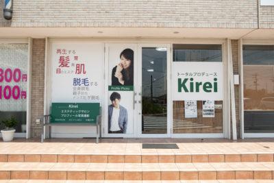 kirei1805255043